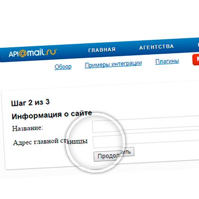 Информация о сайте в Платформа@Mail.Ru