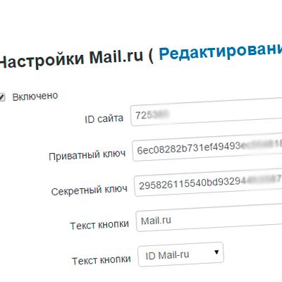 Админка плагина с настройками Mail.Ru