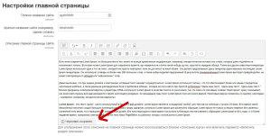 Автосохранение в текстовом редакторе Moodle